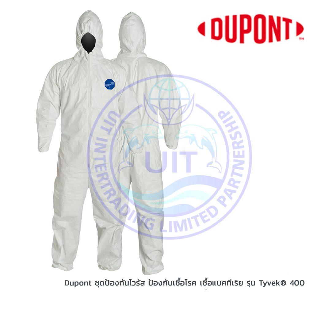 DuPont™-Tyvek®-400-1