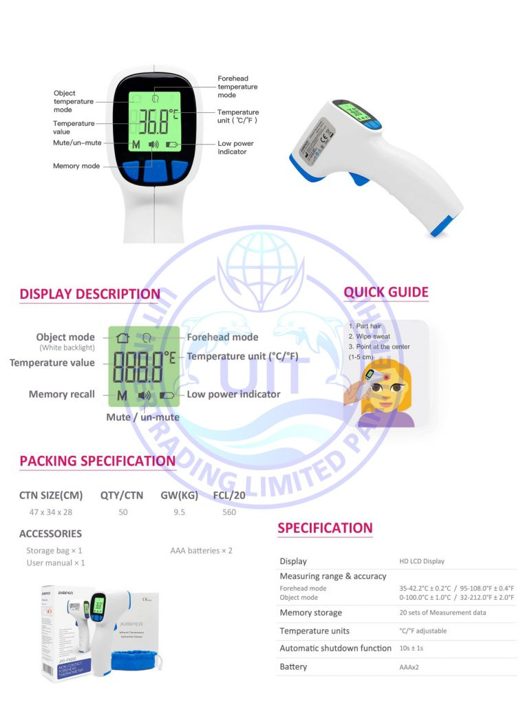 FR202 infrared thermometer (Blue)_002