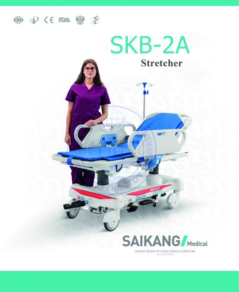 SKB-2A-1