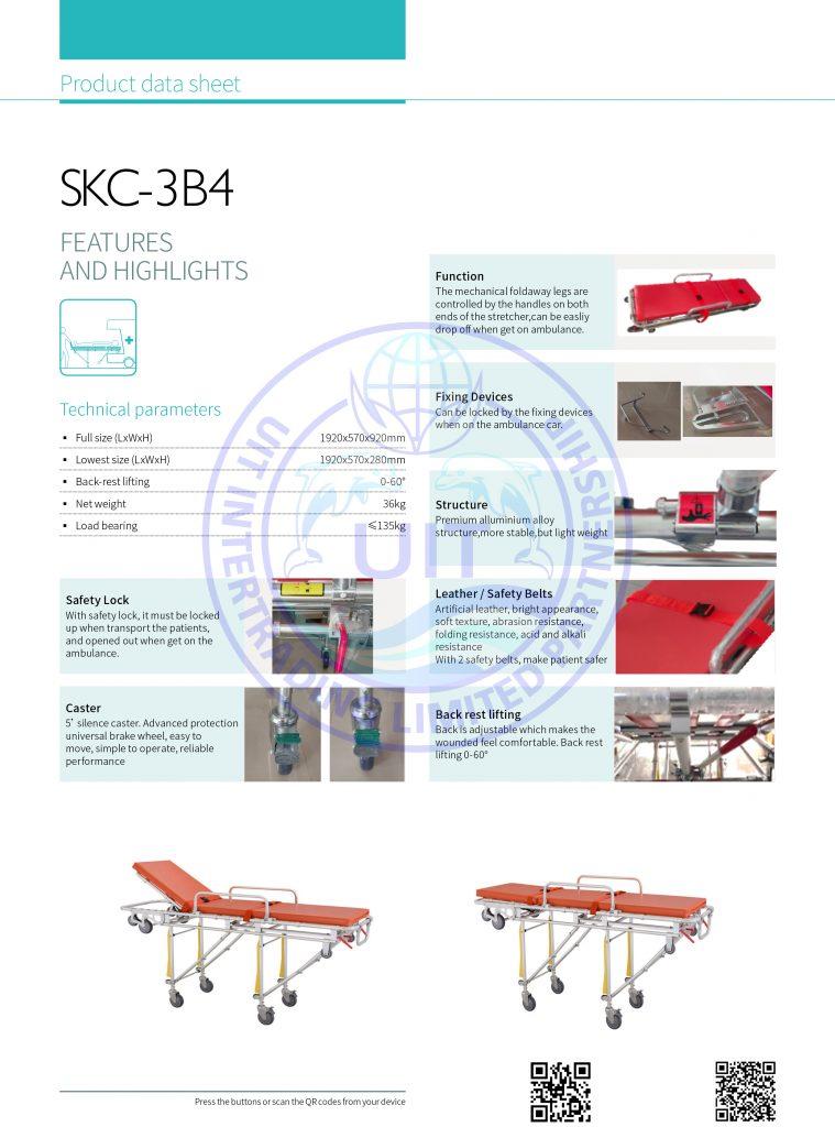 CT-เตียงฉุกเฉินประจำรถพยาบาล SKC-3B4-2